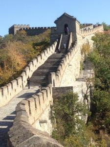 Great Wall long steps